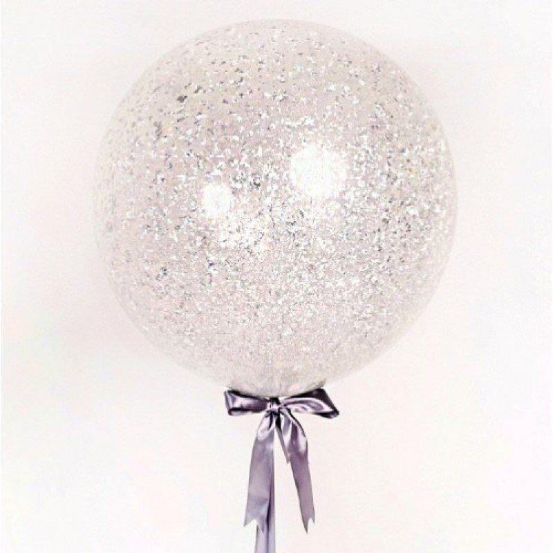 Прозрачный шар с серебряным конфетти 91 см.
