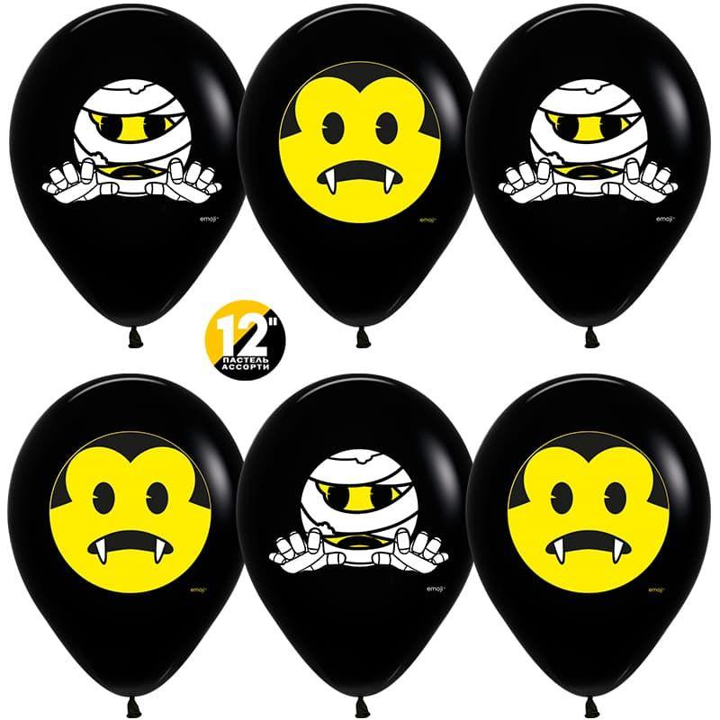 Хэллоуин, Emoji