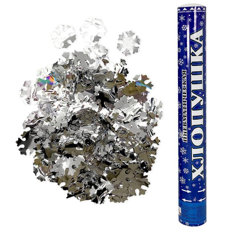 Пневмохлопушка 40 см Металлизированные снежинки, Серебро