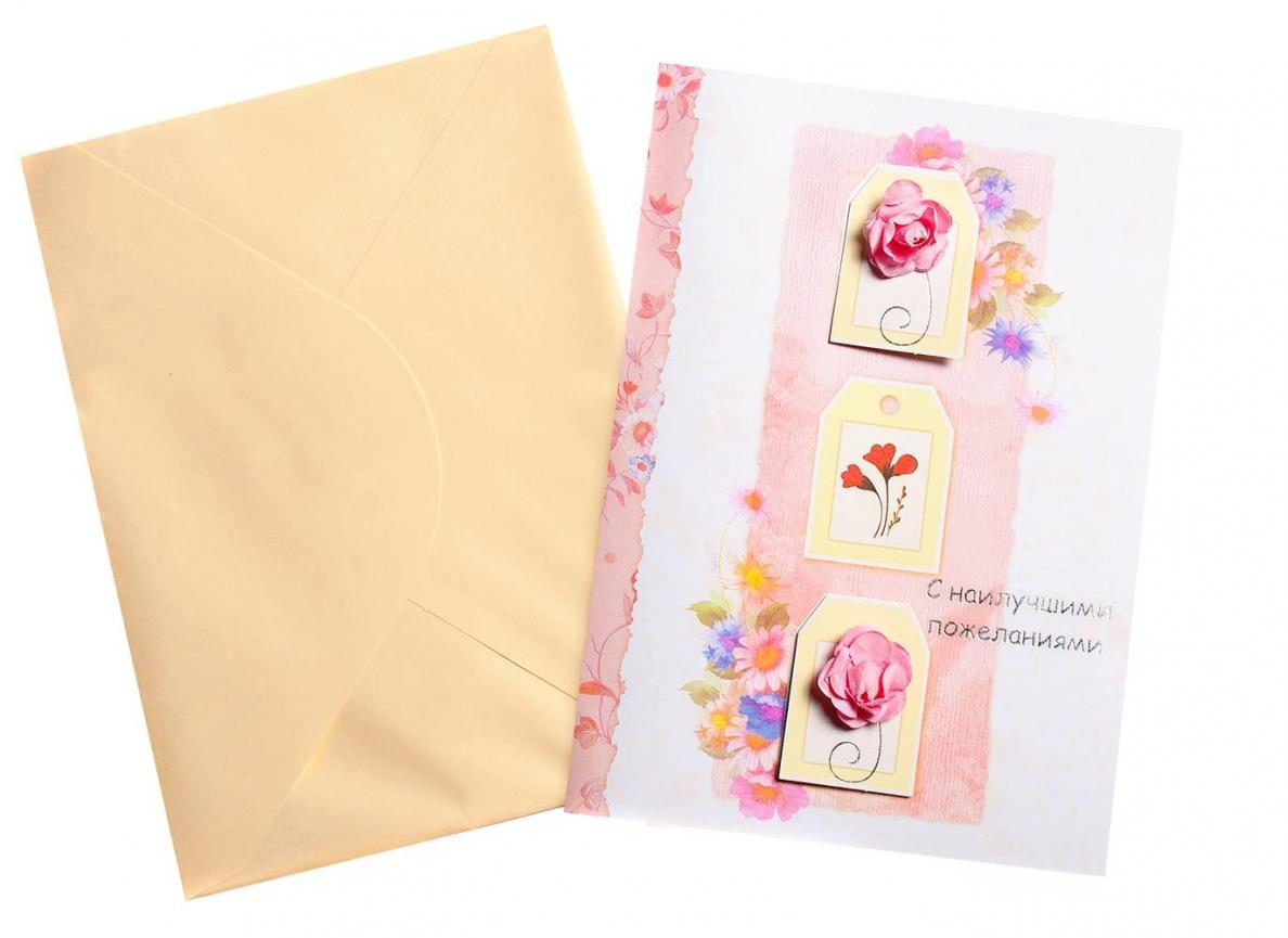 Открытка ручной работы С наилучшими пожеланиями Цветы розовая