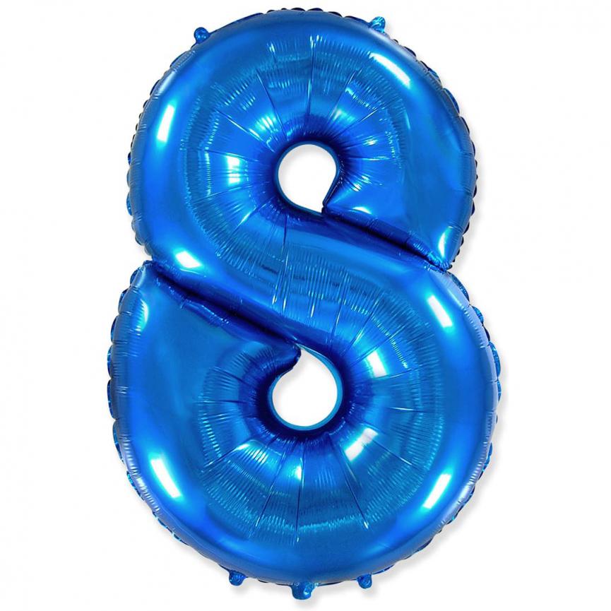 """Шар Цифра """"8"""" Синий 102 см."""