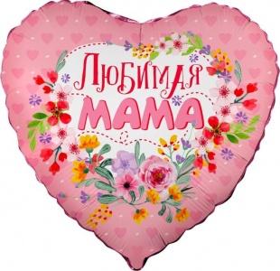 Шар 46 см Сердце, Любимая мама