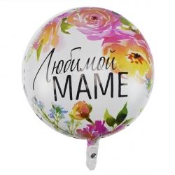 Воздушный шарик из фольги Круг Любимой маме 45см