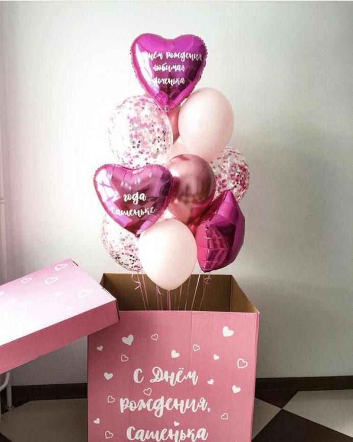 Розовая коробка сюрприз №2