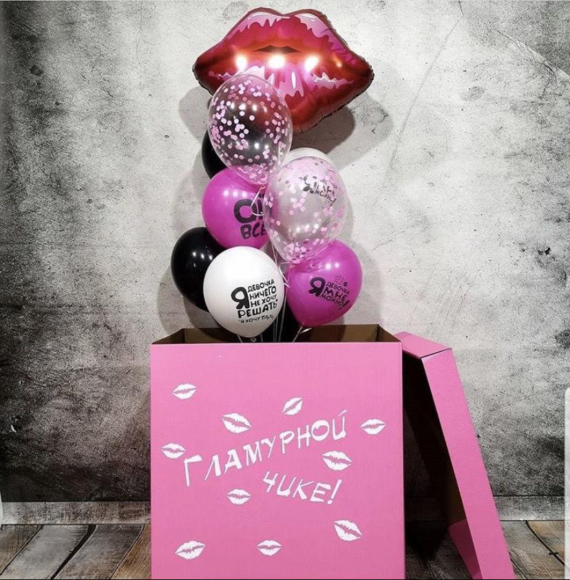 Розовая коробка сюрприз №1