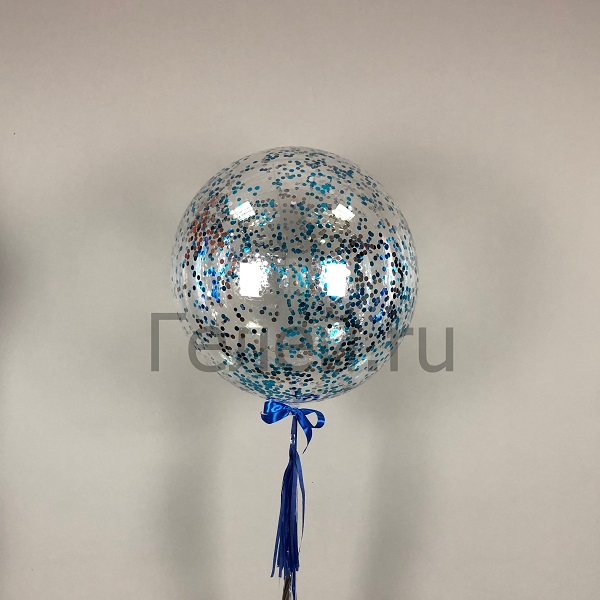 Прозрачный шар Bubble с голубым конфетти 61 см.