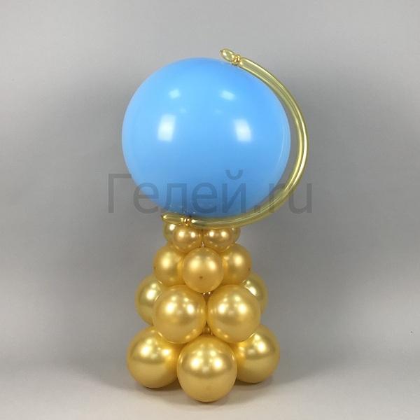 """Фигура из шаров """"Глобус"""" 110 см."""