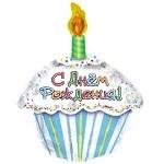 С Днем Рождения тортик 56см