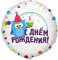 С Днем рождения (Сова)  46 см.