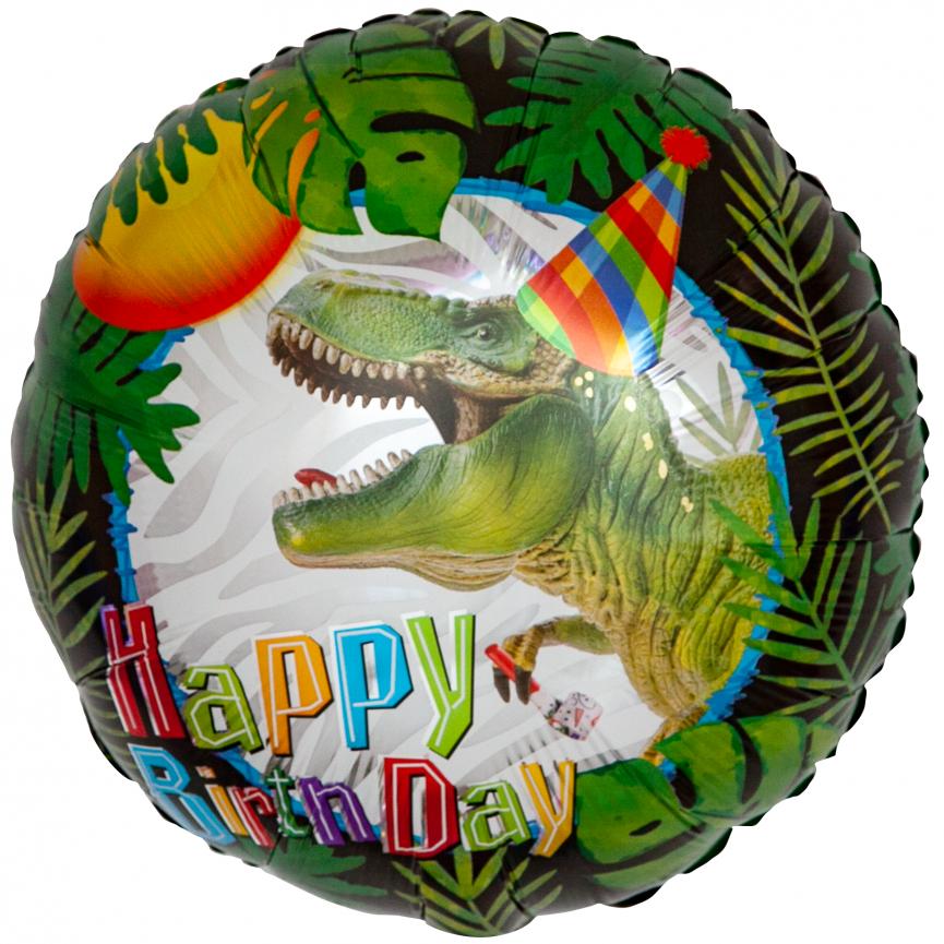 Круг, С Днем Рождения! (динозавр) 46 см.